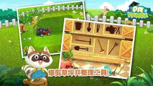 Dr. Panda 果蔬园