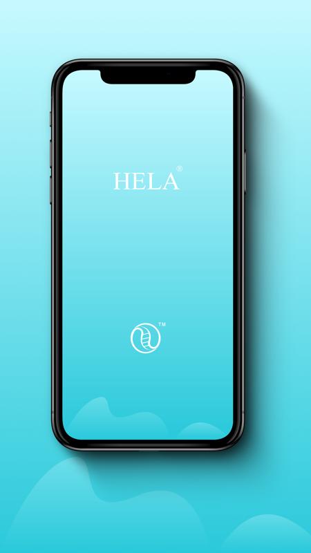 海拉智能软件截图0