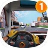 速度驾驶模拟器