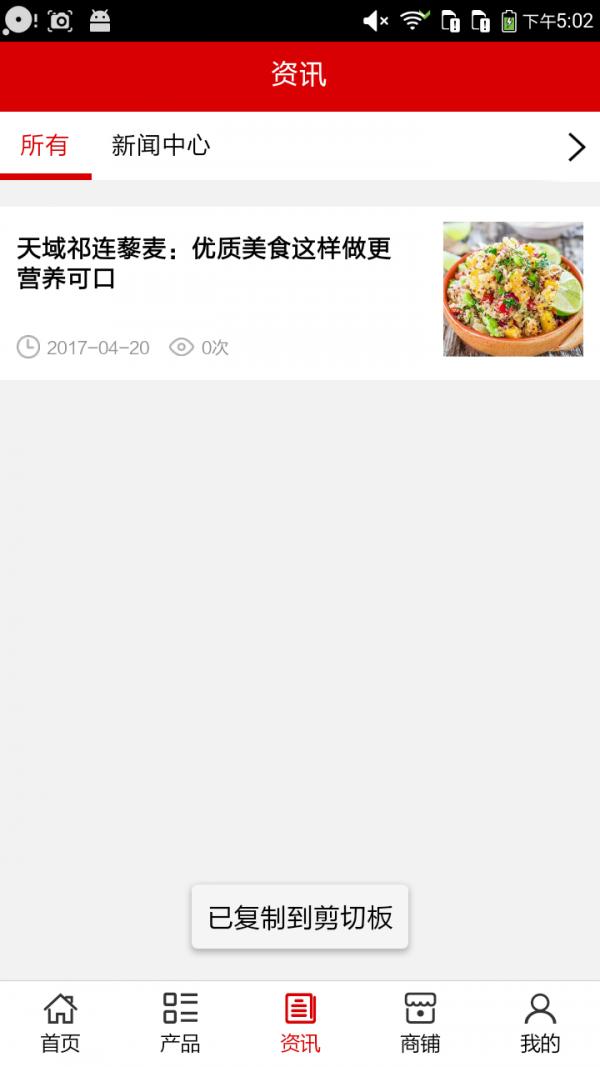 宜昌美食餐饮软件截图2