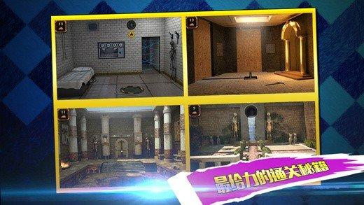 密室逃脱100个房间6软件截图1