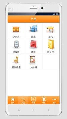 中国小家具