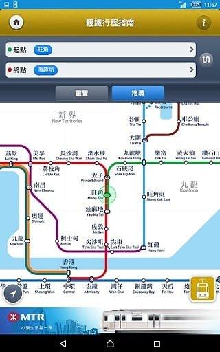 广九直通车app下载