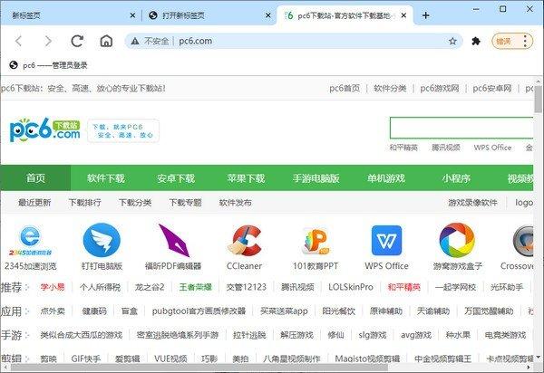 Mini Chrome浏览器下载