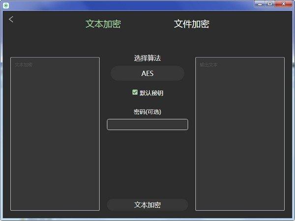 加密相册+下载