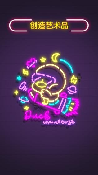 旋转吧霓虹软件截图2