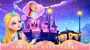 公主的梦幻舞会软件截图0