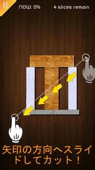 剑术大师Lite软件截图1