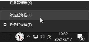 DeskClock(桌面时钟)下载