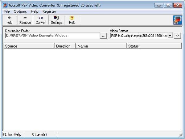 Jocsoft PSP Video Converter(PSP视频转换器)