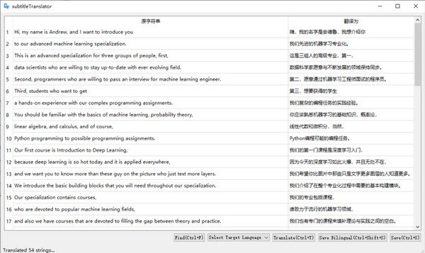 subtitle translator(字幕文件翻译工具)下载