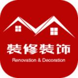 中国装修装饰商城