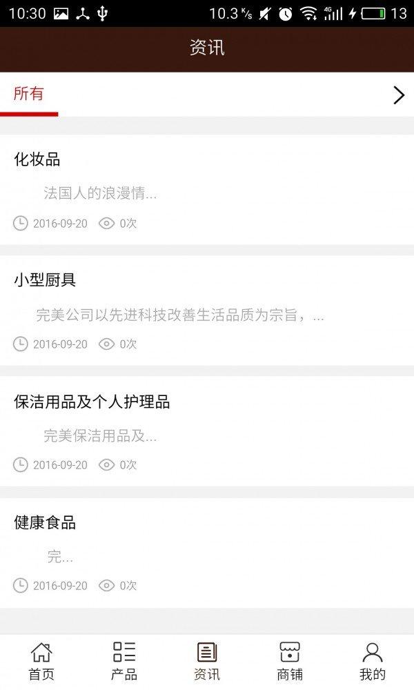 湖南健康产业网