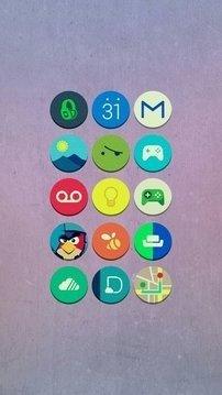 Atran图标包(Atran Icon Pack)软件截图1
