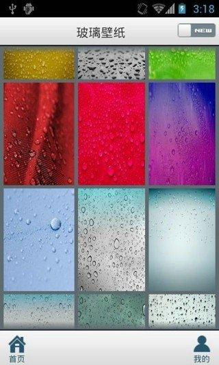 Galaxy S3雨滴动态壁纸软件截图2