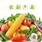 农副产品网