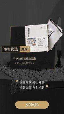 TNN虾米盒子