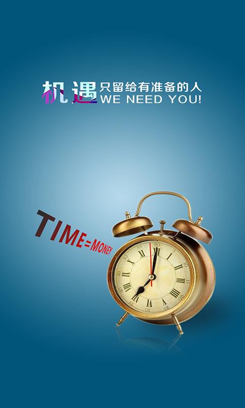 中国机遇网商城软件截图0