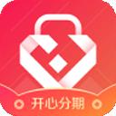 分期贷款app