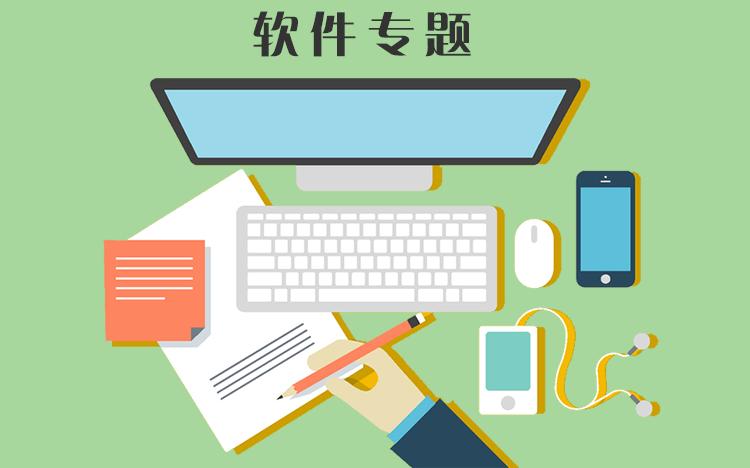 台湾旅游软件排行榜