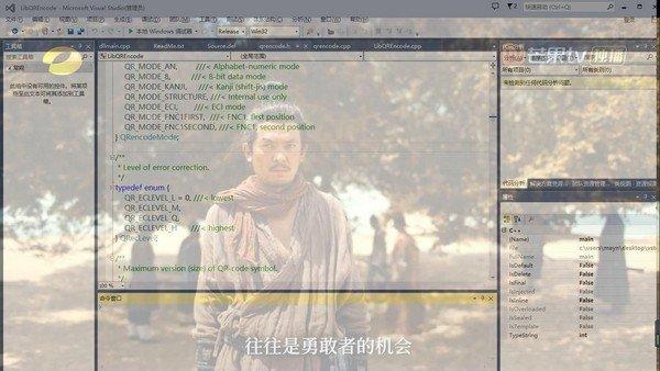 窗体透明度工具(WindowTrans)下载