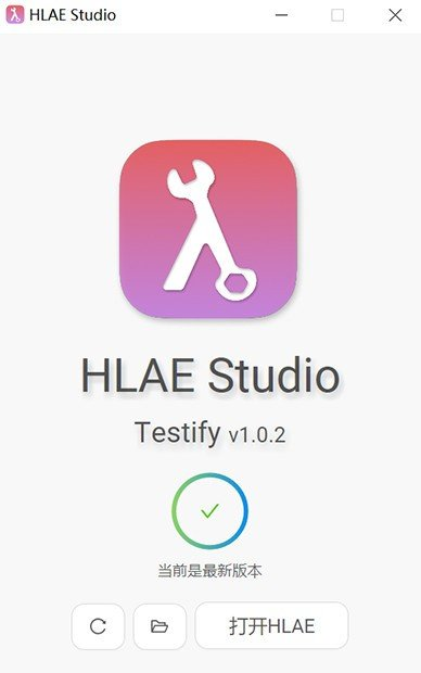 HLAE Studio(CSGO集锦制作辅助工具)下载