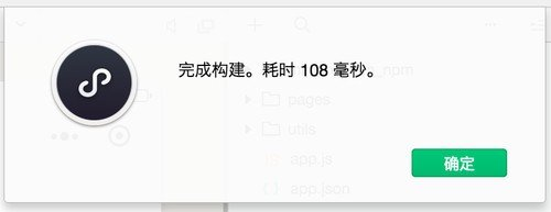 Lin UI(高质量UI组件库)下载