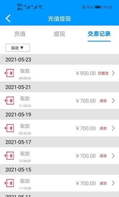 BTC100交易软件截图0