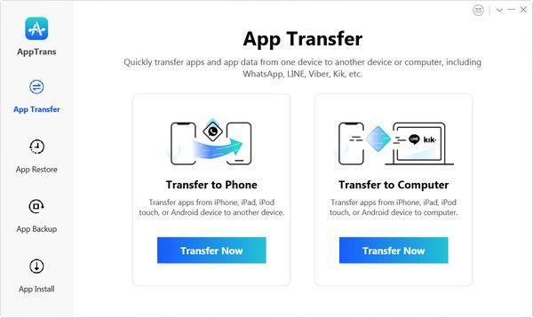 AppTrans Pro(手机数据转移工具)下载