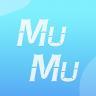 MUMU神器