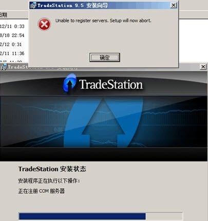 国信tradestation下载