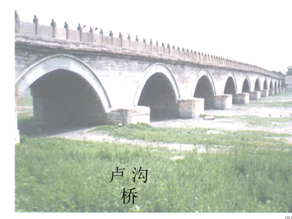 《桥梁远景图》PPT课件2下载