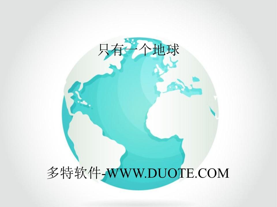 《只有一个地球》PPT课件6下载