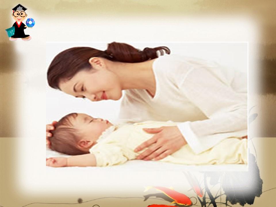 《怀念母亲》PPT课件6下载
