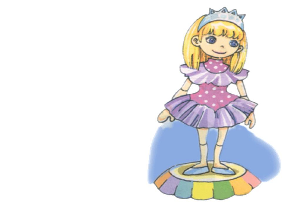 《可爱的娃娃》PPT课件2下载