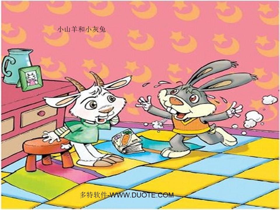 《小山羊和小灰兔》PPT课件3下载