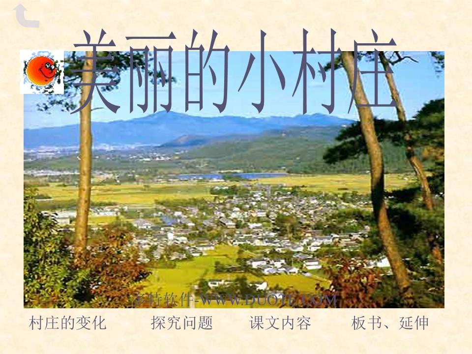 《一个小村庄的故事》PPT课件4下载