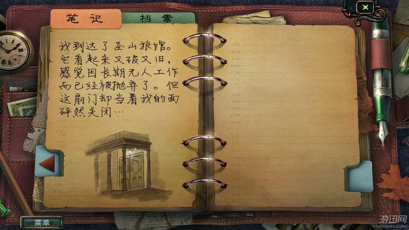 幽魂旅店7:死刑下载