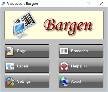 Vladovsoft Bargen(条形码生成工具)下载