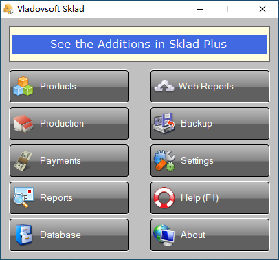 Vladovsoft Sklad(仓库管理软件)下载