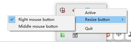 winxmove(电脑窗口调节软件)