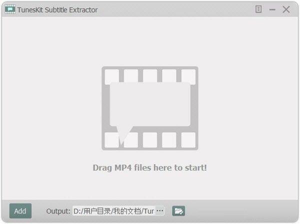 TunesKit Subtitle Extractor(字幕提取工具)