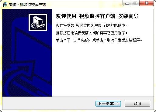 汉邦高科监控软件下载