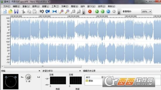 WavePad Sound Editor(音频处理软件)