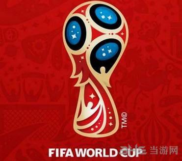 """2018年世界杯:法国队抵俄 周六首战""""袋鼠军团"""""""