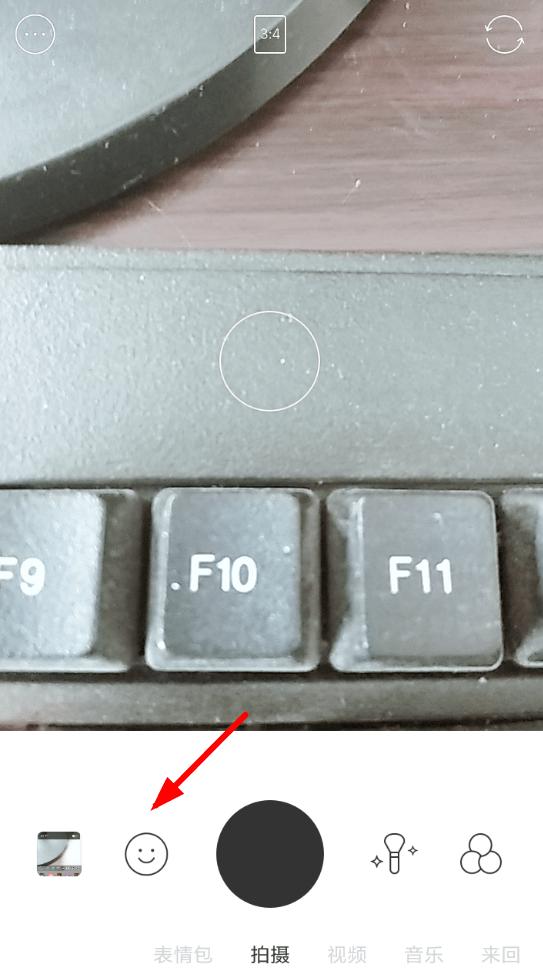 B612反差色滤镜在哪? B612设置反差色滤镜方法