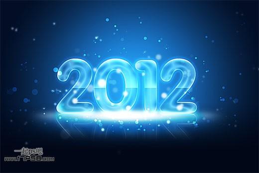 怎么用PS制作蓝色梦幻新年字体