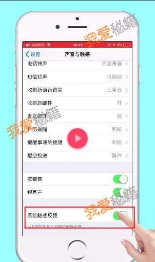 iphone引力桌面应用下滑怎么设置?附抖音热门玩法