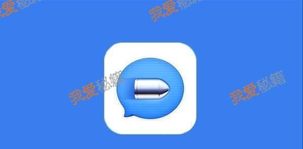 子弹短信怎么发红包?子弹短信红包功能什么时候上线?