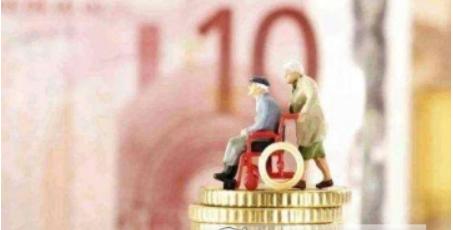 支付宝养老基金怎么样?支付宝的养老基金投资介绍